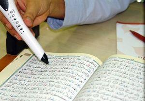 Kur'an okuyan hafız kalem