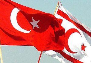 Türkiye ve KKTC Milli Marşı