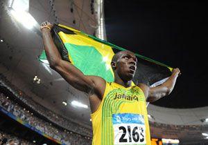 Hüseyin Bolt yarış başlamadan rekor kırdı!