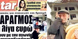 Yunan gazetesi krize ilişkin AA'nın fotoğrafını kullandı