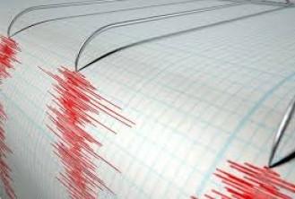 Balıkesir'de 3,9 büyüklüğünde deprem