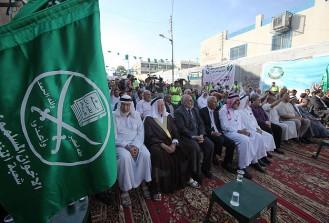 Ürdün'de 'İhvan'ın meşruiyeti' tartışılıyor
