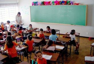 Özel okul teşvik başvurusu için velilere tercih uyarısı