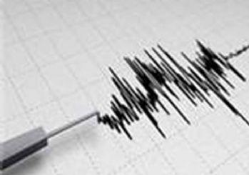 Deprem uzmanlarından korkutan uyarı! 26 Haziran 2016