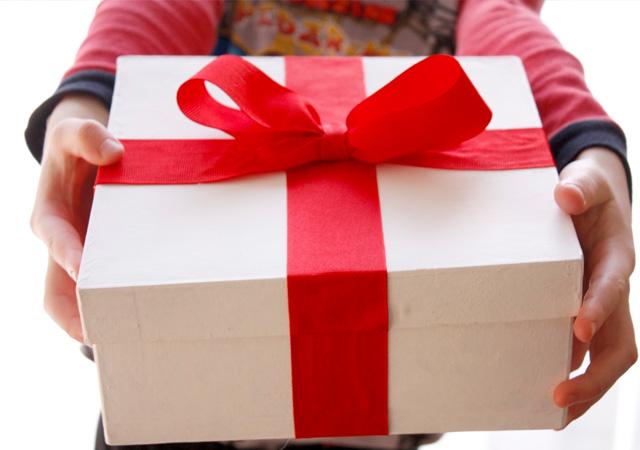 Лучшие подарки с доставкой 162