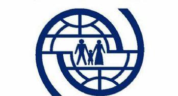 Uluslararası Göç Örgütü Genel Direktörü Türkiye'ye geliyor