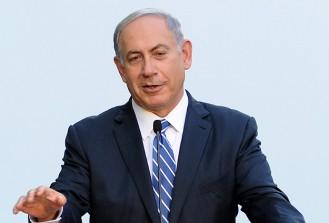 Netanyahu'dan yerleşim yerleri açıklaması