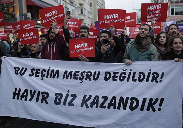 YSK'nın kararını protesto edenlerin gözaltına alınmasına ilişkin Emniyet'ten açıklama