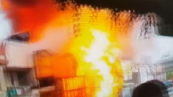 15 kişinin yaralandığı patlamanın görüntüleri ortaya çıktı