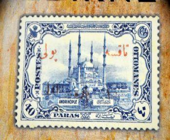 İlk resimli posta pulunda Selimiye Camii yer almış