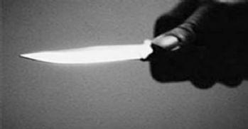 Batı Şeria'da bıçaklı saldırı: 2 ölü, 2 yaralı