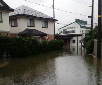 Japonya'da binlerce kişi evlerinden tahliye edildi