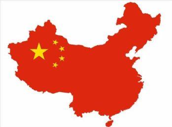 Çin'de ses veritabanı oluşturulacak