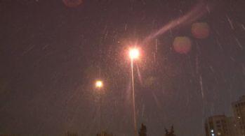 Ve beklenen kar İstanbul'a geldi
