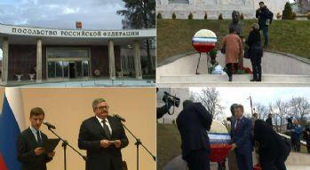 Büyükelçi Andrey Karlov anıldı