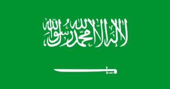 Suudi Arabistan'dan flaş karar: Kapattı