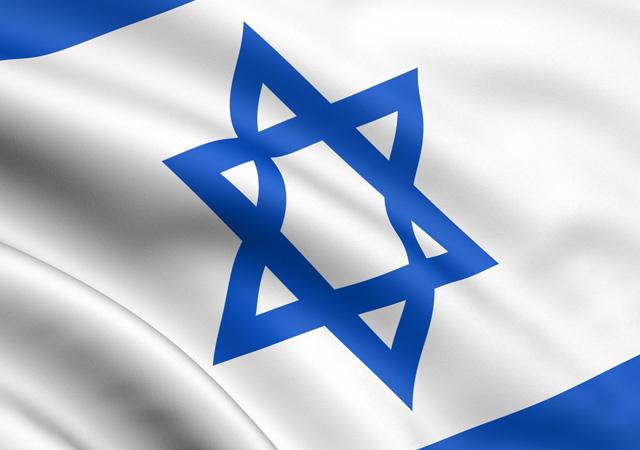 İsrail, Suriyede cihatçılara silah verdiğini ilk kez teyit etti, ama haber siteden kaldırıldı 72