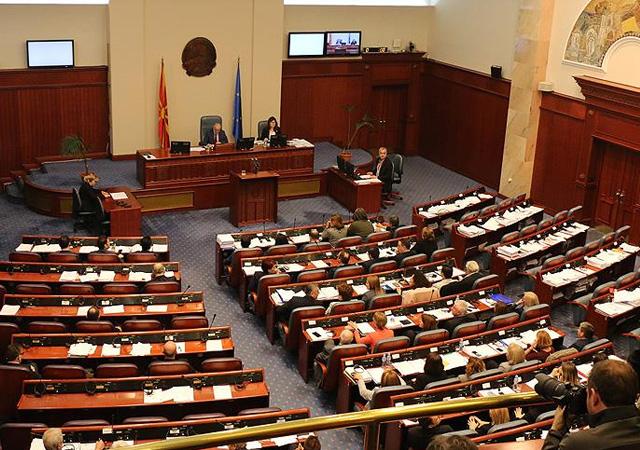 Makedonya Meclisi isim değişikliğini onayladı