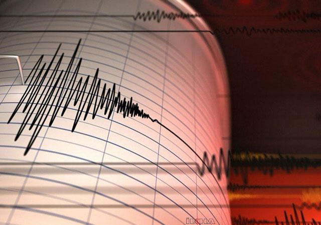 Peru'da korkutan deprem: 7.1 büyüklüğünde