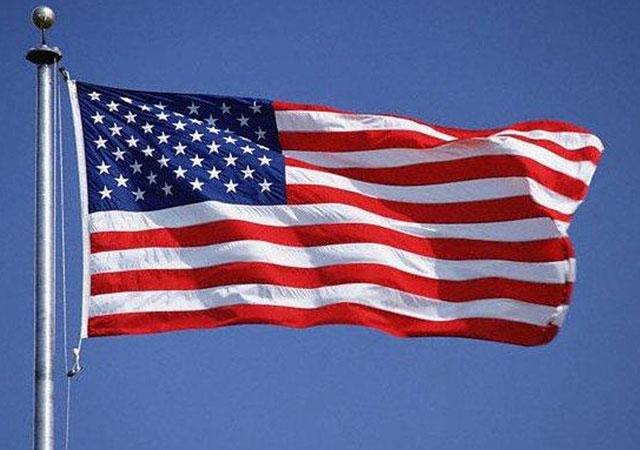 ABD'den PKK açıklaması: Yine terör listesinde!