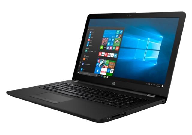 BİM, uygun fiyatlı dizüstü bilgisayar satacak