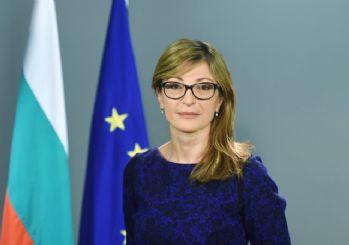 Bulgaristan'dan Çavuşoğlu'nun açıklamalarına tepki