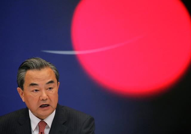 ABD'ye Çin'den tepki: Ateşle oynamayın