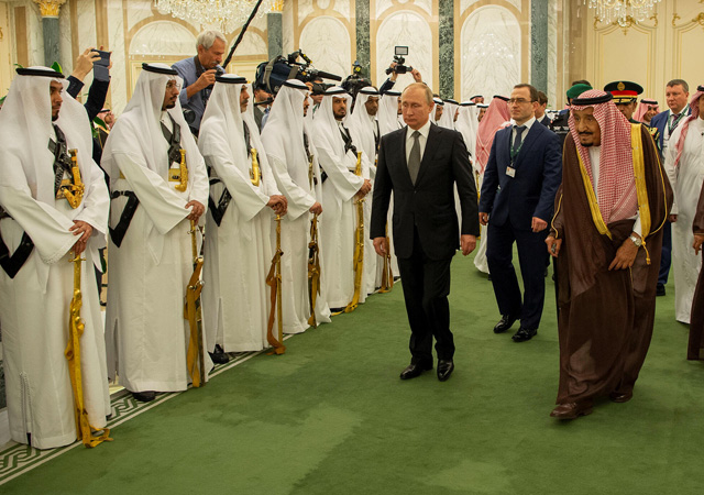 Suudi bandosu Rus marşını çalamadı! Bando krizini BAE devam ettirdi