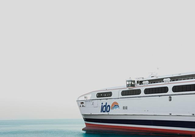 Marmara'da şiddetli yağış: Deniz otobüsü seferleri iptal edildi