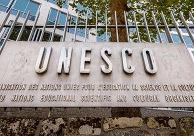 UNESCO'dan Ankara'ya Ayasofya uyarısı