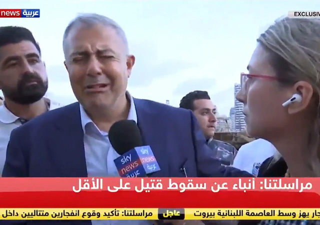Beyrut Valisi: Yaklaşık 300 bin kişi yerlerinden oldu