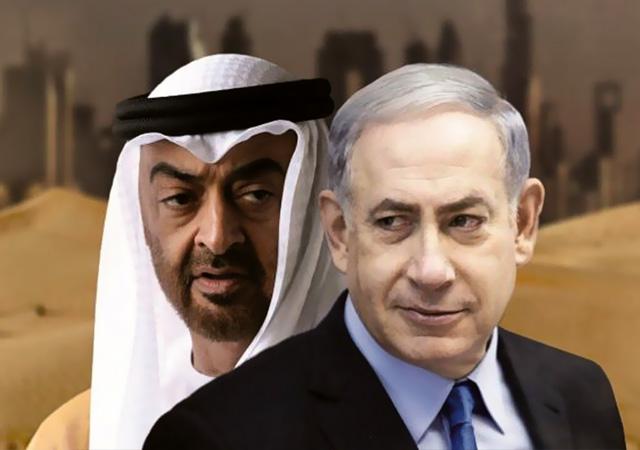 Trump duyurdu: İsrail ve BAE anlaştı