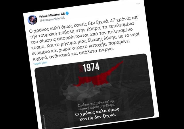 Yunanistan'dan, Kıbrıs Barış Harekatı mesajı
