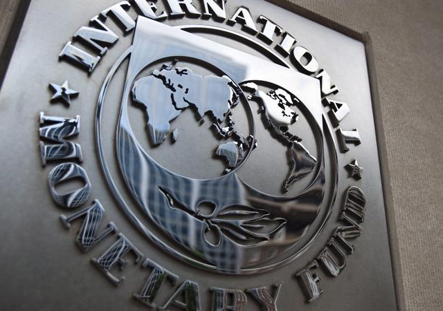 IMF'den Türkiye için büyüme tahmini