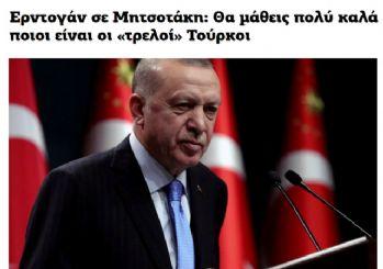 Erdoğan'ın o sözleri Yunan basınında: Miçotakis çılgın Türkler'i iyi tanıyacaksın!