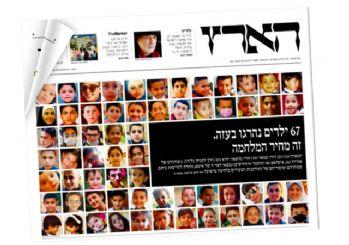 İsrail'den katliam itirafı: 67 çocuğu öldürdük!